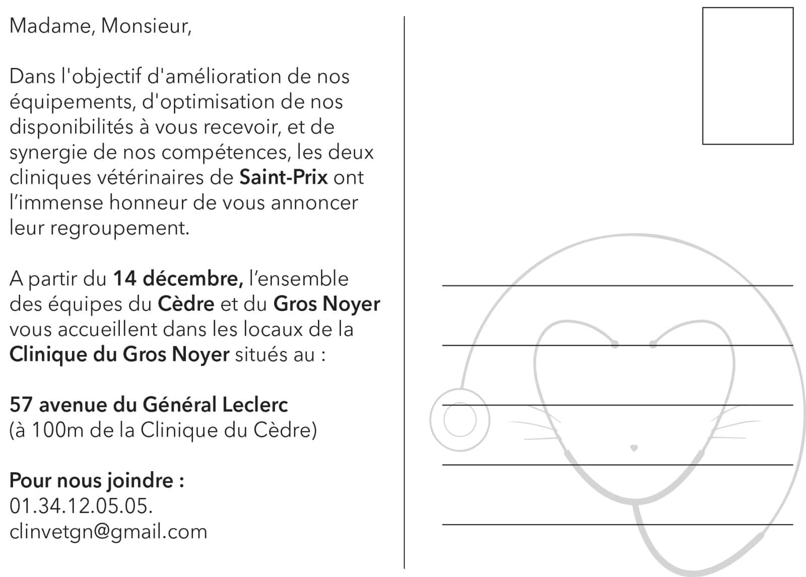 Carte postale Paris Ouest Véto